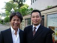陶山浩徳氏とノビテク大林