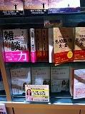 s-0114kawabe-hon_02.jpg