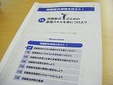 s-DSCF3043.jpg