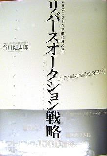 s-DSCF3133.jpg