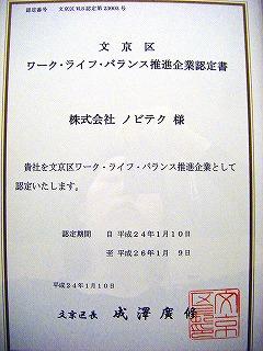 s-DSCF3802.jpg