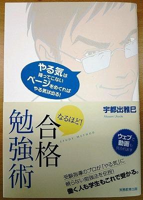 s-DSC_2092.jpg