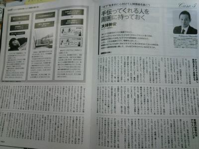 s-DSC_6957.jpg