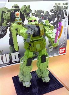 s-GUNDAM29.jpg