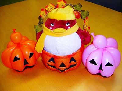 s-Halloween.jpg