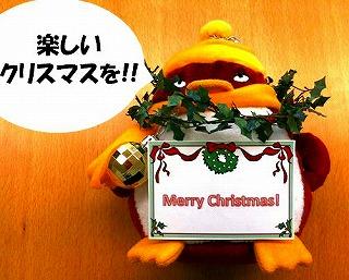 s-MerryChristmas.jpg