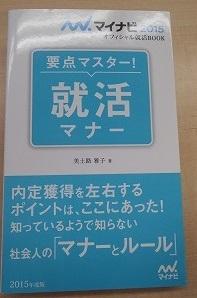 s-P3280067.jpg
