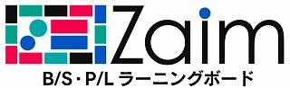 s-Zaim-rogo-02.jpg