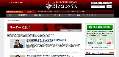 s-bizconpass.jpg
