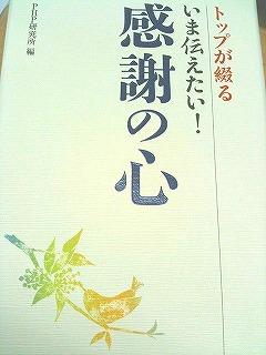 s-book001.jpg