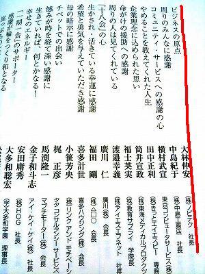 s-book002.jpg