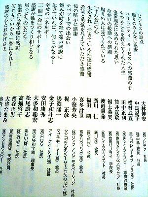 s-book003.jpg