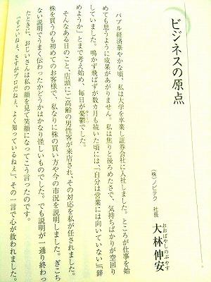 s-book004.jpg