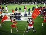 s-cheer.jpg