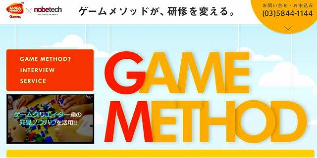 s-game_blog.jpg