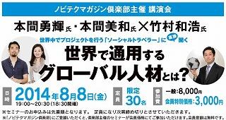 s-kouen_magazine.jpg