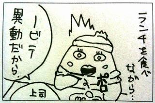 s-nobete001.jpg