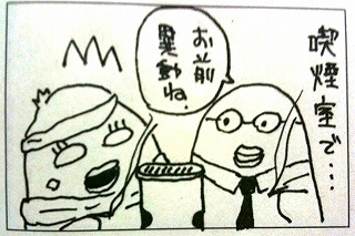 s-nobete002.jpg