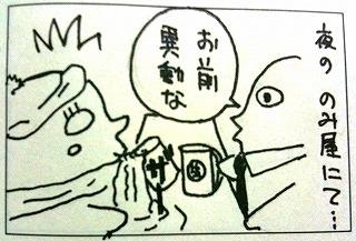 s-nobete003.jpg