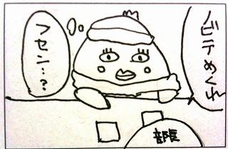 s-nobete006.jpg