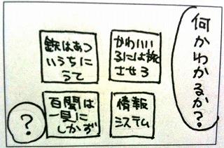 s-nobete007.jpg