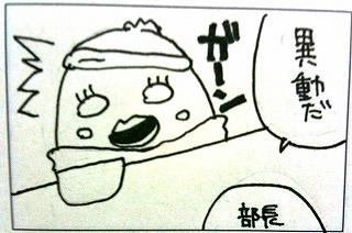 s-nobete008.jpg