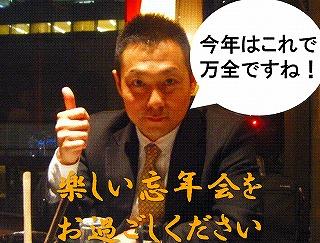 s-obayashi01.jpg