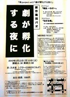 s-reading.jpg