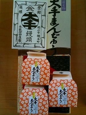 s-sashiire3.jpg
