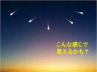 s-shishiza.jpg