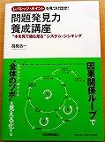 s-takahashi_book.jpg