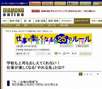 shigotano25_bana.jpg