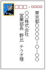 tate-futo.JPG