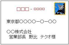 yoko-futo.JPG