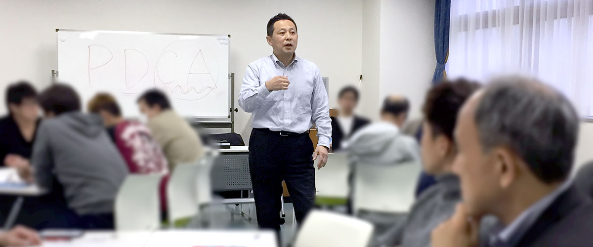 大林伸安 チームビルディング研修 ダイヤ精機株式会社