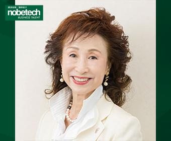 佐藤 綾子