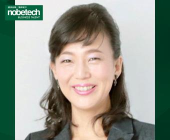 澤田 清恵
