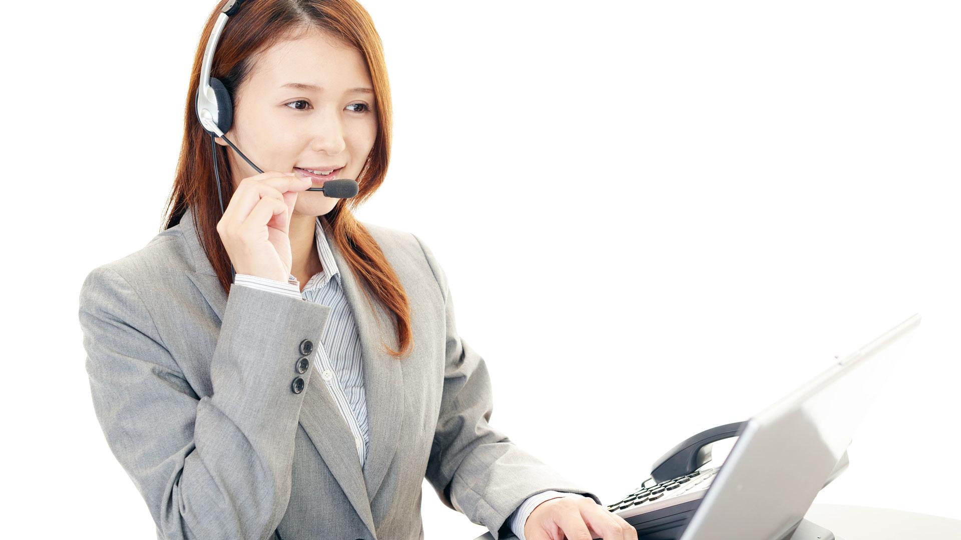 できる社員の電話応対オンライン研修