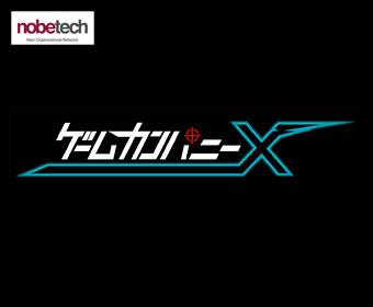ゲームカンパニーX(マナートレーニング型ビジネスゲーム研修)